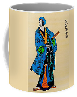 The Age Of The Samurai 03 Coffee Mug