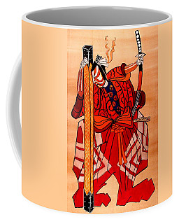 The Age Of The Samurai 04 Coffee Mug