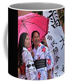 The Beauty Of Sharing Coffee Mug