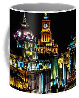 The Bund Coffee Mug