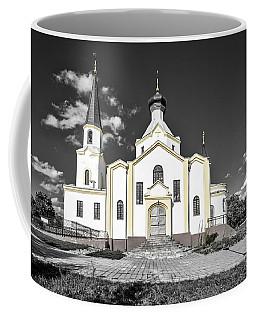 The Exaltation Of The Holy Cross Church Coffee Mug