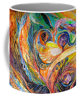 The First Moments Coffee Mug