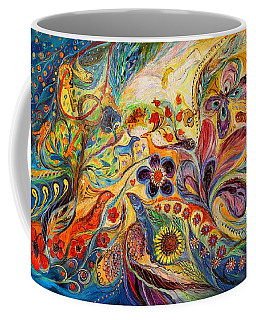 The Galilee Village Coffee Mug