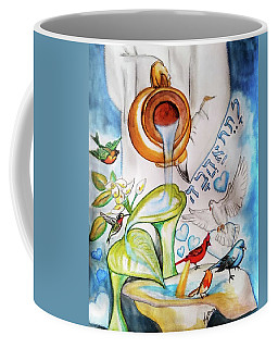 The Giver Of Love Coffee Mug