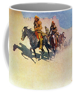 The Great Explorers Coffee Mug