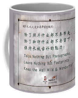 The Great Wall Beijing Ever-changing Times Coffee Mug