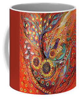 The Holy Land Autumn Coffee Mug