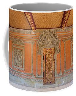 The Island Of God #1 Coffee Mug