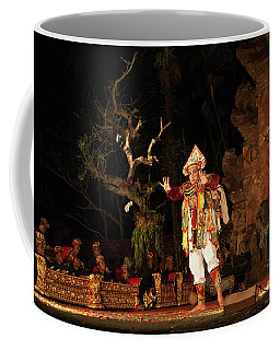 The Island Of God #2 Coffee Mug