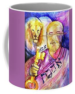 The Key To Fathers Love Coffee Mug