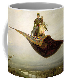 The Magic Carpet Coffee Mug