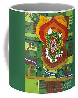 The Meridian Coffee Mug