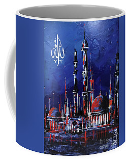 Coffee Mug featuring the painting The Mosque-4 by Nizar MacNojia