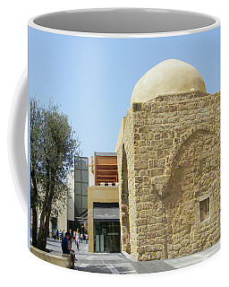 The Old And The New Coffee Mug