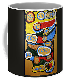 The Promised Land Coffee Mug