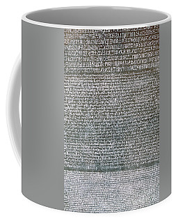 The Rosetta Stone Coffee Mug