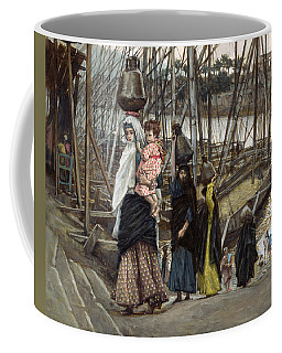 The Sojourn Coffee Mug