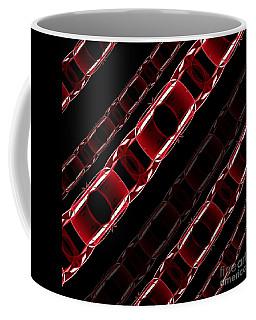 The Speed Of Traffic - Ferrari F40 Coffee Mug