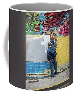 The Tigers Eye Coffee Mug