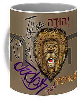 The Tribe Of Judah Hebrew Coffee Mug