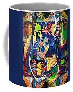 The Venerable Coffee Mug