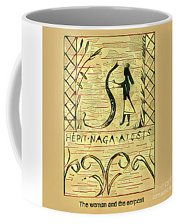 Coffee Mug featuring the digital art The Woman And The Serpent by Art MacKay