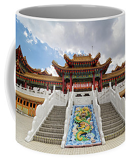 Thean Hou Temple Courtyard Coffee Mug