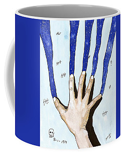 There Is A Whole Universe Outside The Walls Coffee Mug by Edwin Alverio