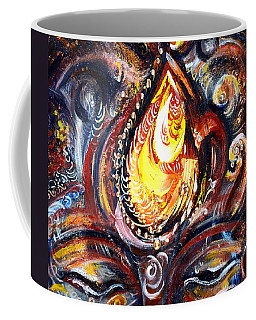 Third Eye - Abstract Coffee Mug