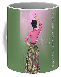 Throw What You Know Series - A K A Coffee Mug