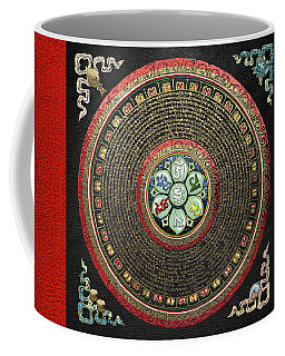 Tibetan Om Mantra Mandala In Gold On Black And Red Coffee Mug
