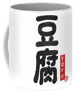 Tofu Coffee Mug