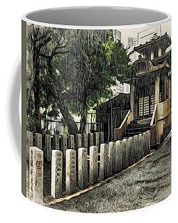 Tokyo In The Rain Coffee Mug