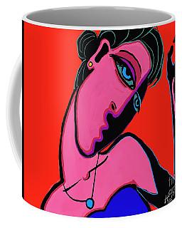 Too Small Coffee Mug