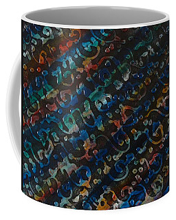 Coffee Mug featuring the painting Touch Me by Amelie Simmons
