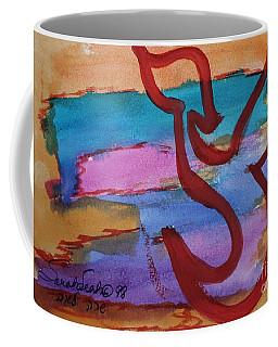 Tsade Coffee Mug