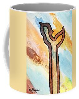 Tsade Sofit Coffee Mug