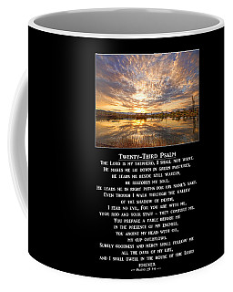 Twenty-third Psalm Prayer Coffee Mug
