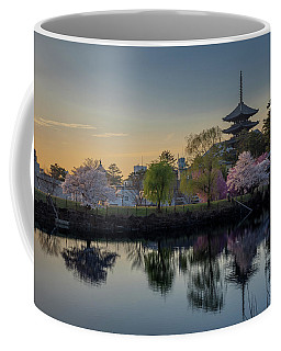 Coffee Mug featuring the photograph Twilight Temple by Rikk Flohr