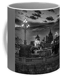 Twilight. Coffee Mug