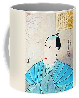 Coffee Mug featuring the painting Ukiyo-e Print 3 by Roberto Prusso