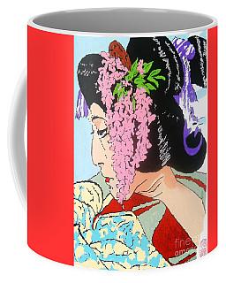 Ukiyo Sekai Ichi  Coffee Mug