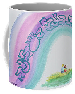 Under The Wings Of The Shechina Coffee Mug