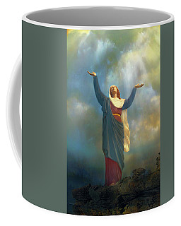Unite Us In Your Light Coffee Mug