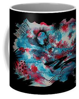 Untitled-100 Coffee Mug