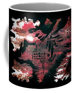 Untitled-113 Coffee Mug