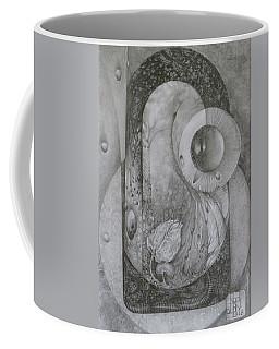Untitled A4 2018-08-01 Coffee Mug