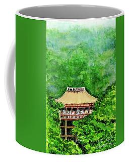 Coffee Mug featuring the painting Up High Temple by Yoshiko Mishina