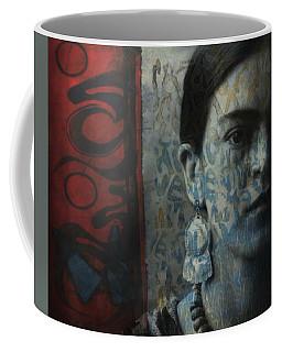 Us And Them - Frida Kahlo Coffee Mug