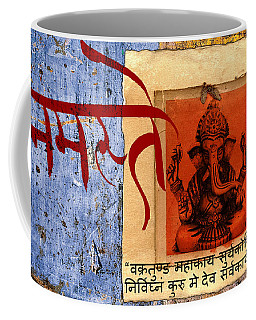 Coffee Mug featuring the mixed media Vakratunda Mahakaya Shlok Mantra Bhagavaan Ganesh Ko by Lita Kelley